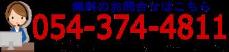 PC電話番号画像